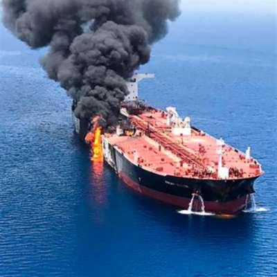 نذر التصعيد... من خليج عمان | اميركا تتهم ايران: سنحمي الملاحة والتجارة العالميتين