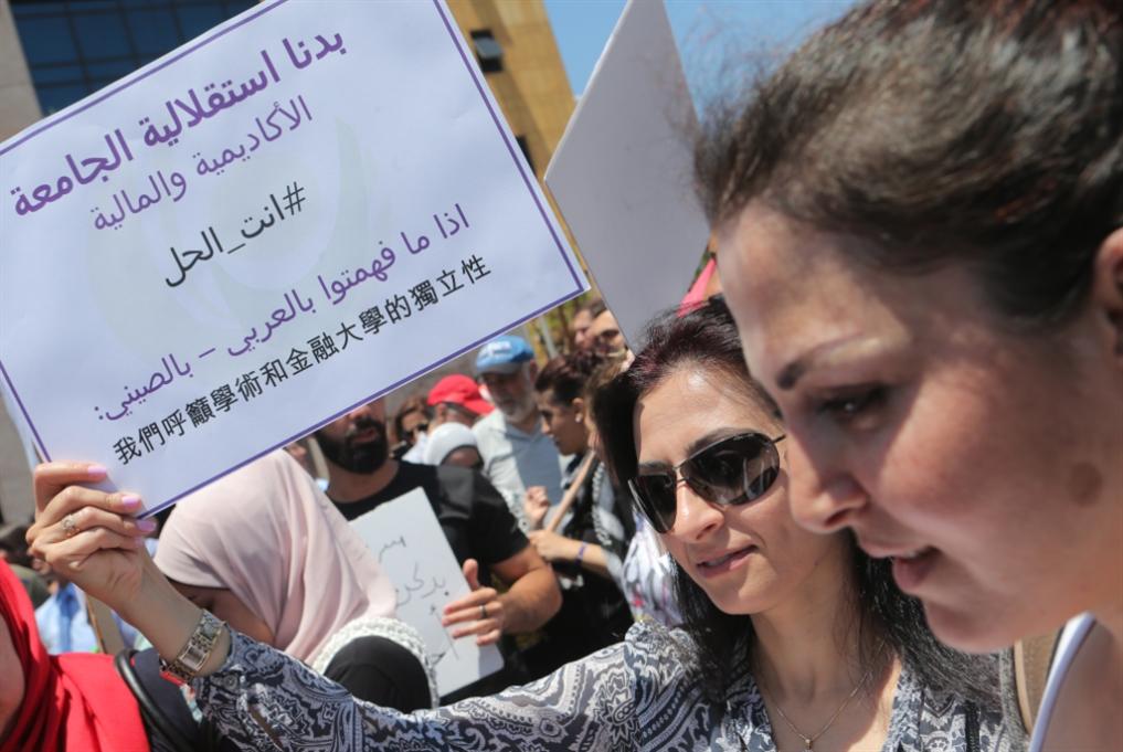 الضغط السياسي على رابطة الأساتذة يهدد بفرطها
