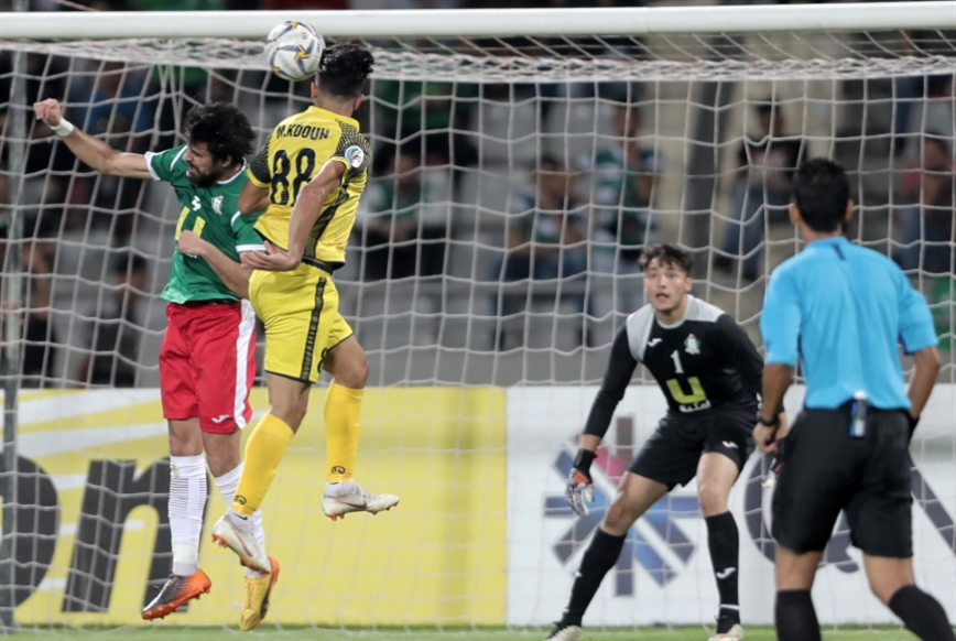 كأس الاتحاد الآسيوي قريب: العهد يقهر الوحدات