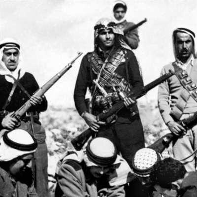 وما الحرب؟ قراءة في الحرب حول فلسطين  حتى 1982