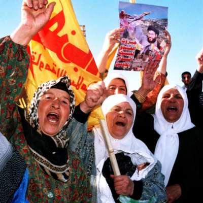 وما الحرب؟ حرب تحرير الجنوب اللبناني والبقاع  الغربي