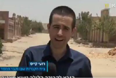 صحافي اسرائيلي في مدينة نصر!