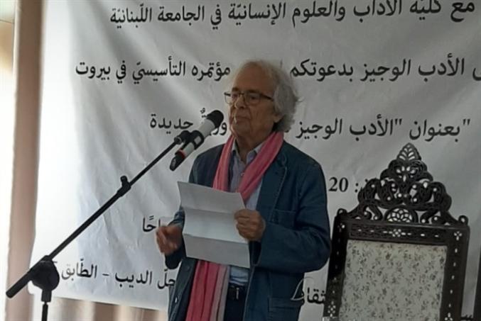 بيروت تحتضن «ملتقى الأدب الوجيز»: تعزيز التفاعل الحضاري