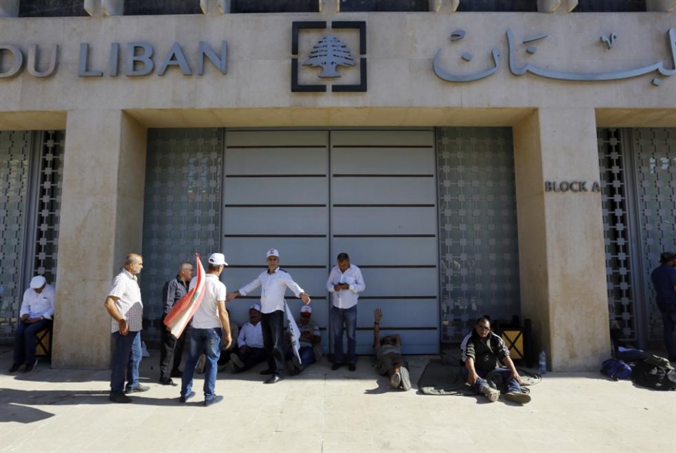 المفوضية الأوروبية عن مخاطر لبنان:  أزمات نقدية ــ مصرفية ــ دين عام