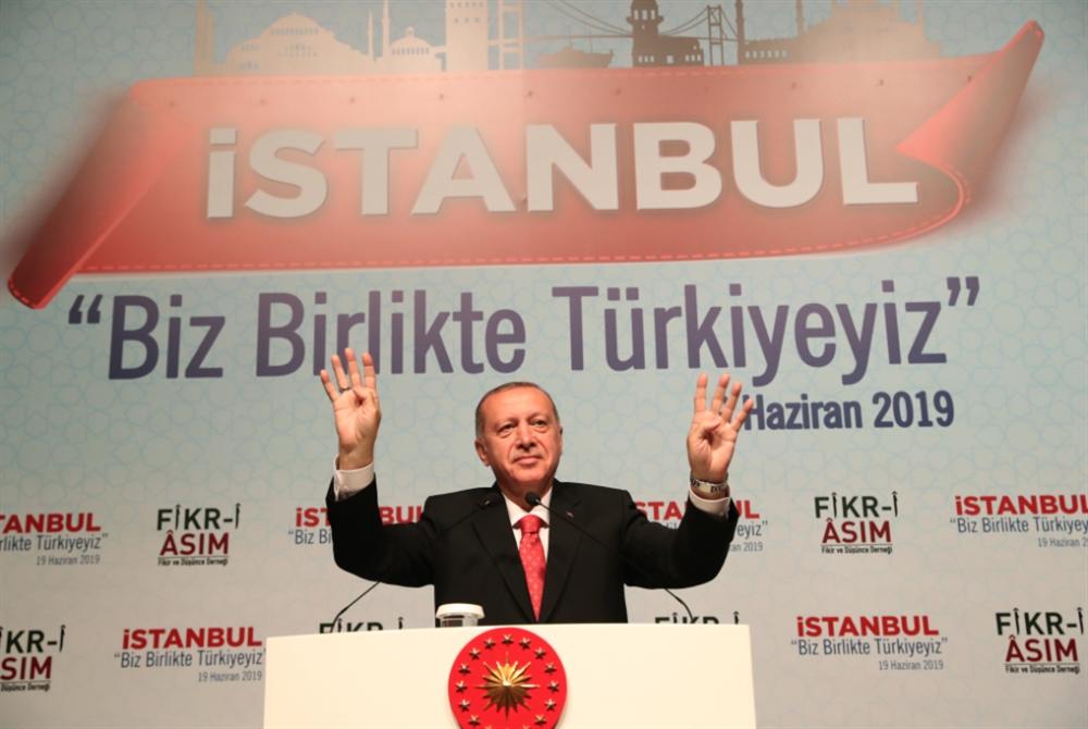 انتخابات إسطنبول: امتحان إردوغان الأصعب