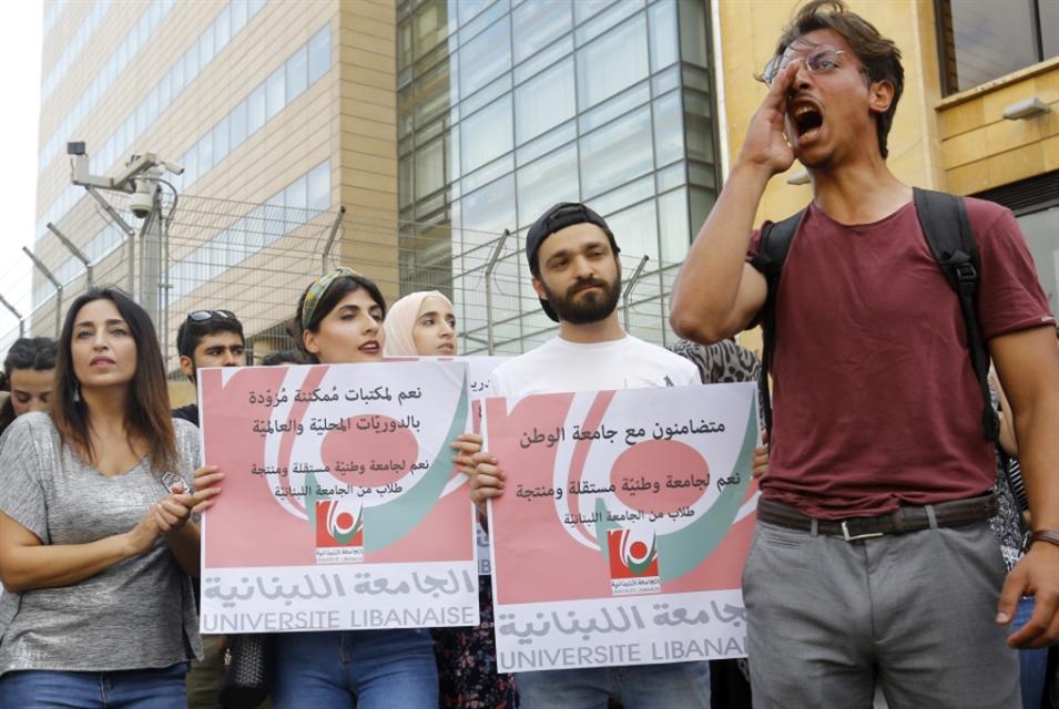 قضية «اللبنانية»  إلى الحل؟