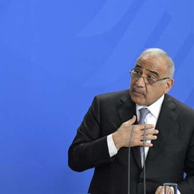 عبد المهدي «يتنفس»: 21 وزيراً من أصل 22