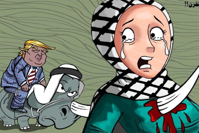 كاريكاتورات تندّد بـ «صفعة القرن»