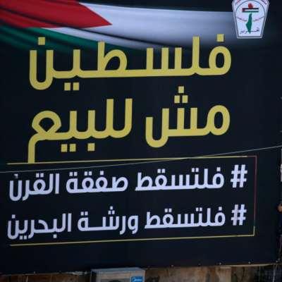 احتجاجات في فلسطين وخارجها