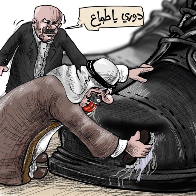 «صفقة العار» في مرآة الإعلام العربي