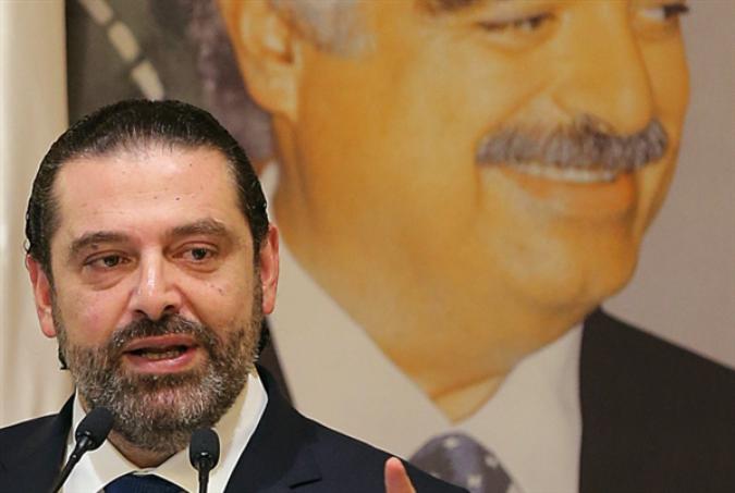 الحريري: نرفض صفقة القرن