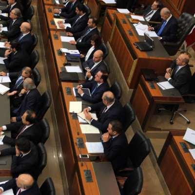 مجلس النواب يشرّع مخالفات البناء والصرف غير الدستوري