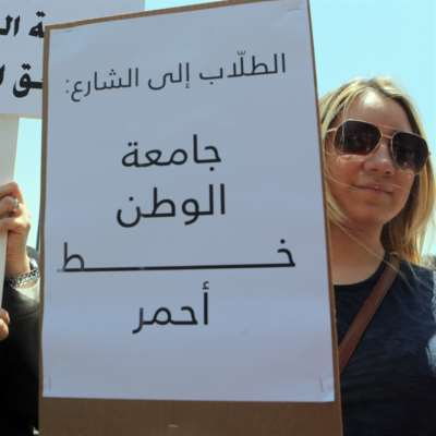 إضراب «اللبنانية» يعلّق اليوم: من يضمن تنفيذ وعود «التربية»؟