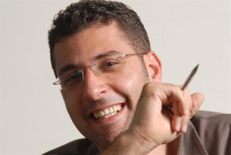 محمد طرزي: «أناس ليسوا مثلنا»