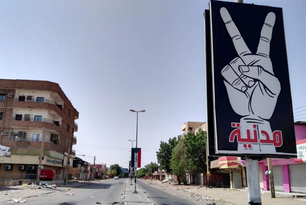 العسكر يترقّب ما بعد المجزرة: السودان في متاهة الانقسام الدولي