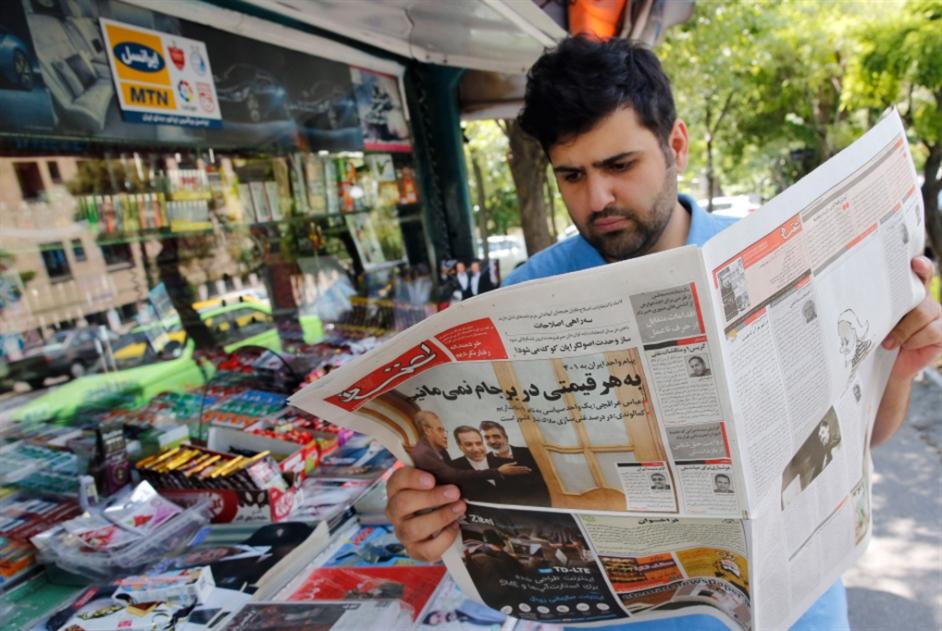 مبادرة ماكرون: لتنازل أميركي يقنع طهران