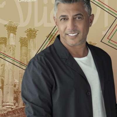 عمر العبد اللات في جرش #اشتقنالك