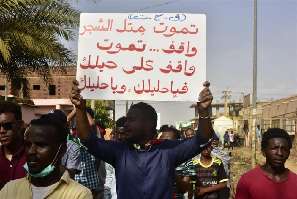 السودان | «الحرية والتغيير» ترفض الحصانة: لمحاسبة «حميدتي» على جرائمه