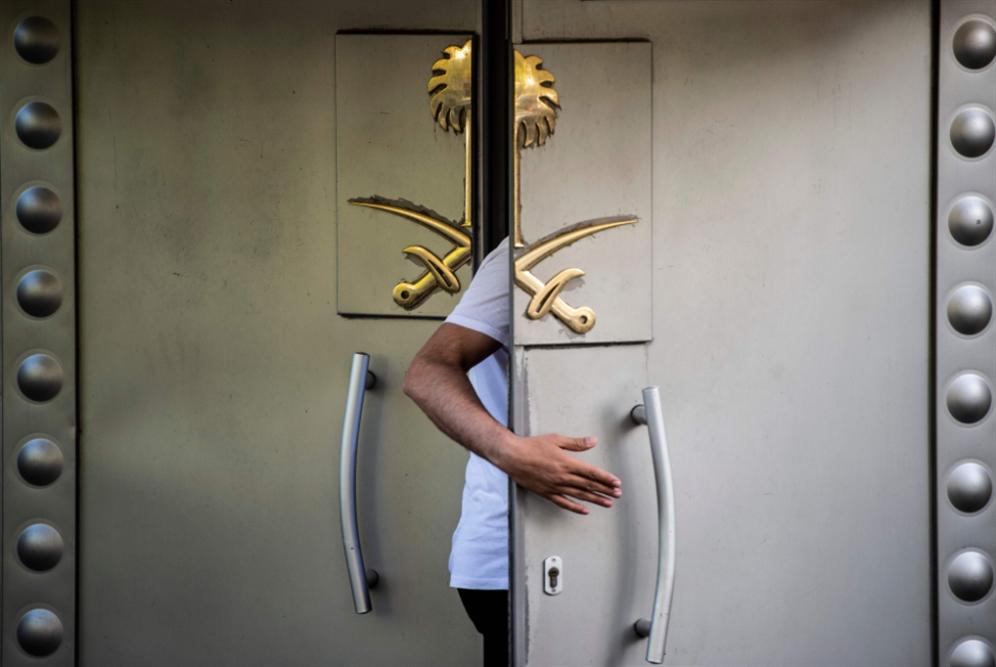 الكونغرس يواصل حملته ضدّ الرياض
