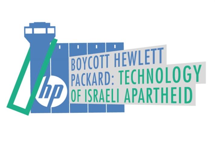 Unite the Union: مقاطعة HP المتورّطة مع الاحتلال