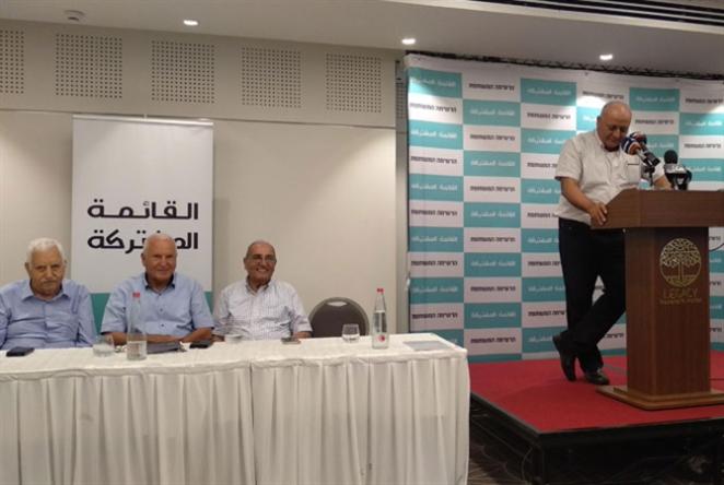 انتخابات الكنيست الـ 22: الأحزاب العربية تتخلّف عن حضور مؤتمر الإعلان عنها