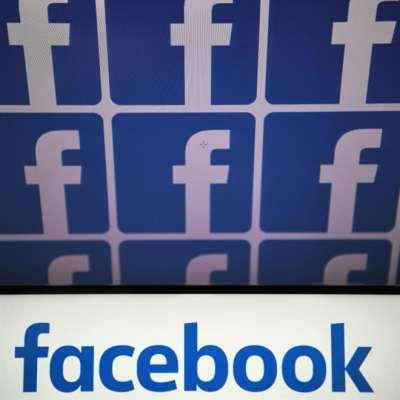 إسرائيل تتجسّس على أكبر المواقع «الاجتماعية»