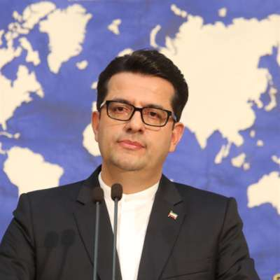 عباس موسوي: المتحدث باسم وزارة الخارجية الإيرانية