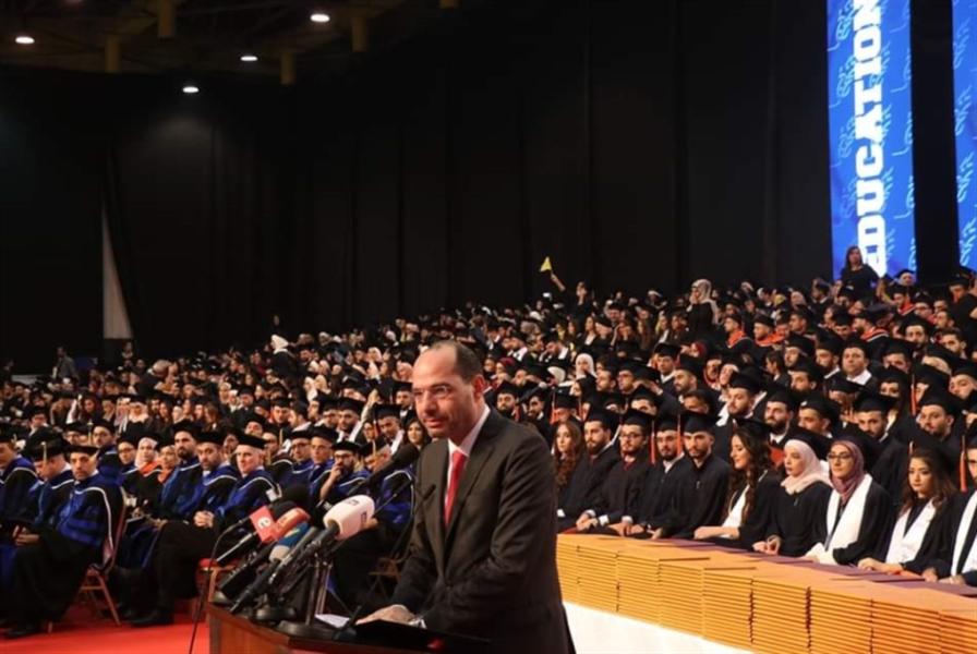 حفل تخرّج طلاب LIU