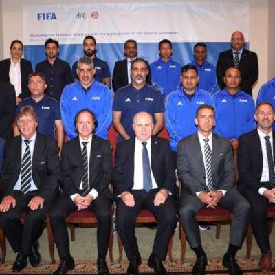 افتتاح ورشة عمل الاتحاد الدولي لكرة القدم