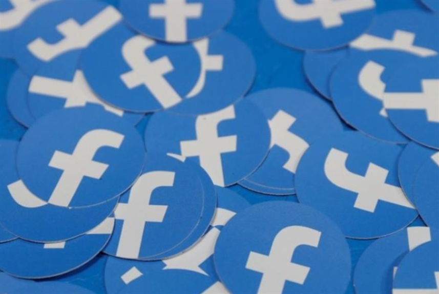 فايسبوك: 5 مليارات دولار غرامة انتهاك الخصوصية