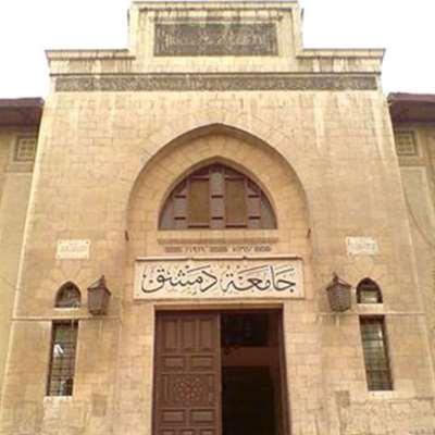 «اللايك» جريمة في جامعة دمشق!