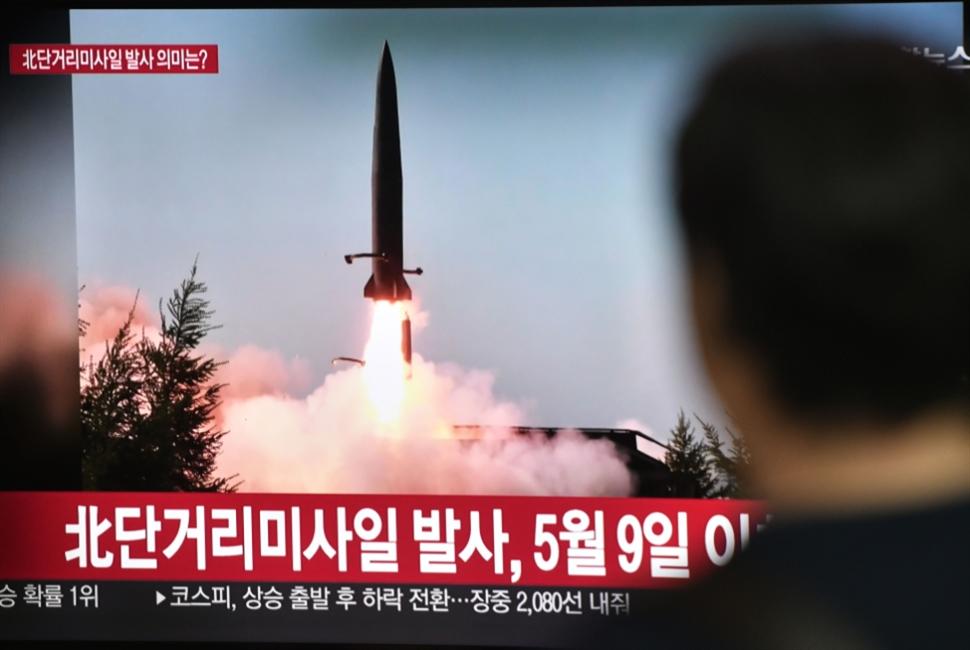 بيونغ يانغ تختبر صاروخَين قصيرَي المدى: احتجاج كوري جنوبي وصمت أميركي