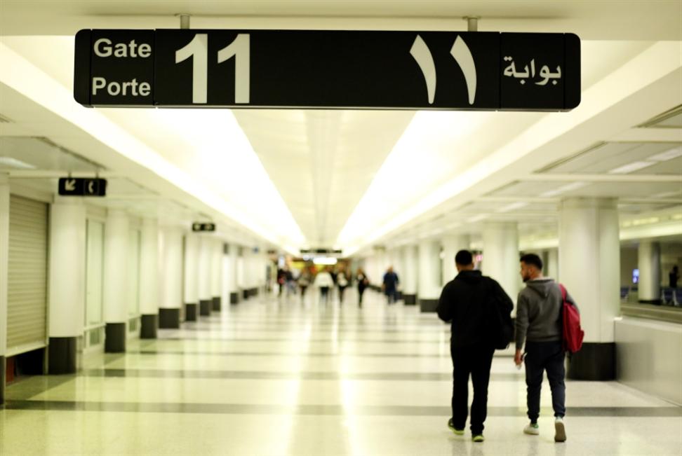 الجمارك في مطار بيروت:  سجن تاجر ذهب وترك مهرِّبَيْن!