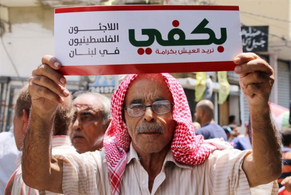 خطاب العنصرية ورهاب الفلسطيني : lbci تعود الى أصلها الإنعزالي