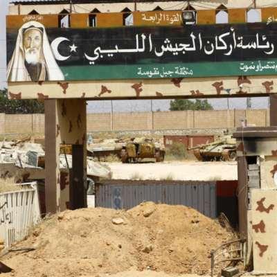 ليبيا | حفتر يحشد لاحتواء «صدمة» غريان: رسائل إلى الداعمين الإقليميين