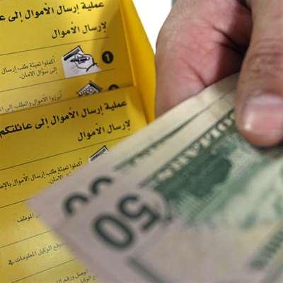 وعود قطر والسعودية بـ«الدعم المالي»: تعهدات زائفة!