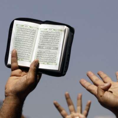 ملاحظات على «الإسلام السياسي»: الطروحات والعلاقة مع الاستعمار