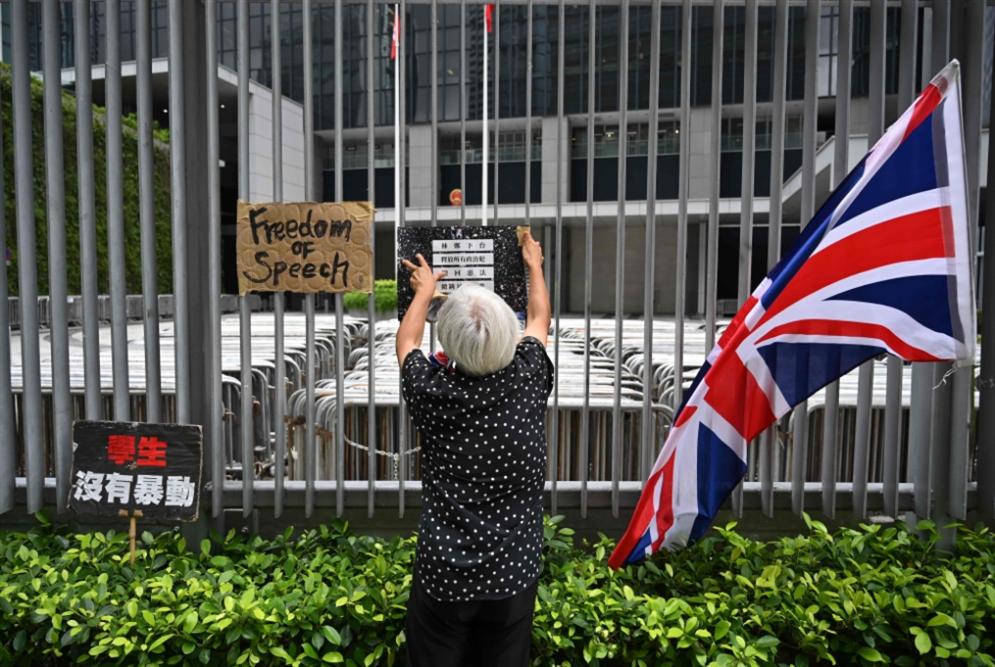 بكين: خيال استعمار هونغ كونغ يسكن لندن