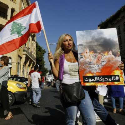 بيروت تنجو من المحرقة!