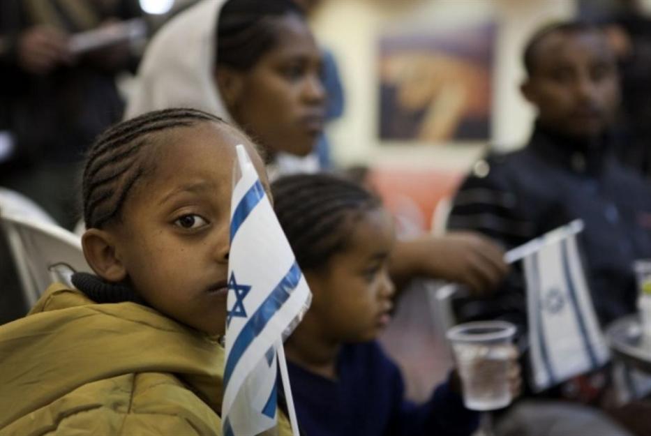 الإثيوبيون ودولة الاستعمار الكولونيالي
