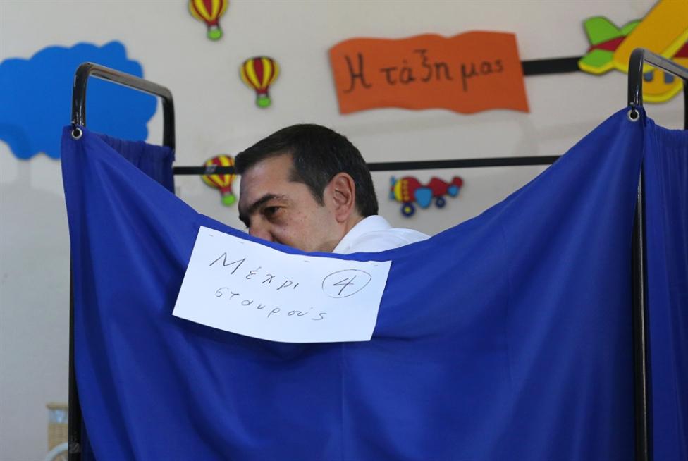 اليونان يودّع اليسار: أهلاً بالمحافظين