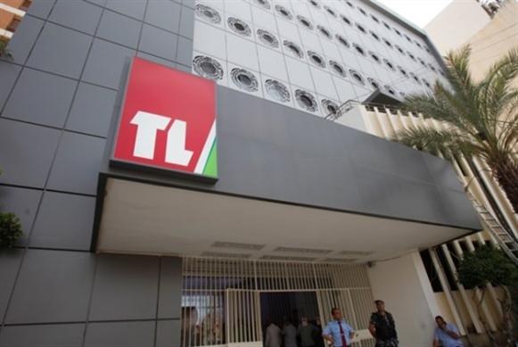 تلفزيون لبنان الـ «خربطة» مستمرة
