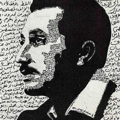 غسان كنفاني: عن المثقف وأفظع الخيانات