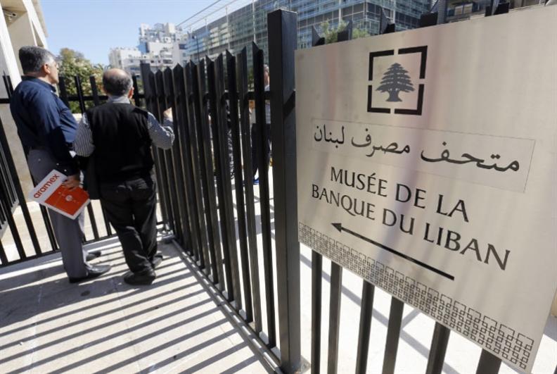 مخاوف من استغلال خفض تصنيف لبنان: أجندة «صندوق النقد» جاهزة دائماً