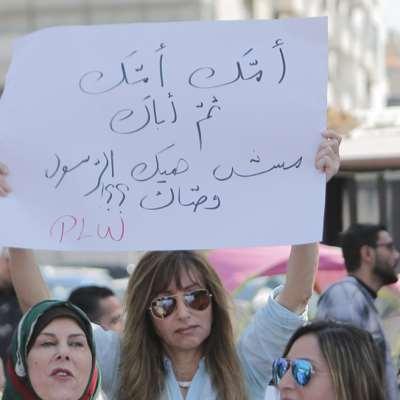 خطوة ناقصة والتفاف على مطلب رفع سن الحضانة: «بلفة» الإصلاح في المحاكم الجعفرية