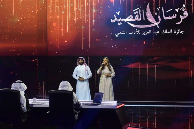 «دبي» تبحث عن فرسان القصيدة