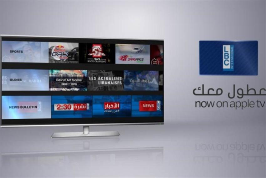 lbci تدخل عالم الـ  Apple TV