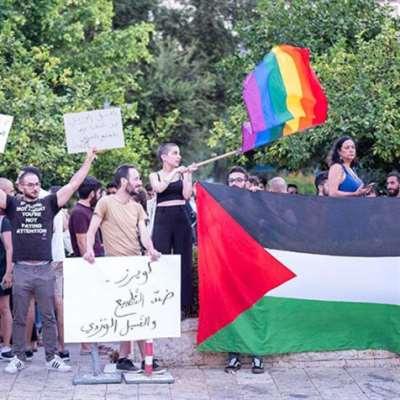 سلطة أوسلو تحارب المثلية... والاحتلال يقطفها