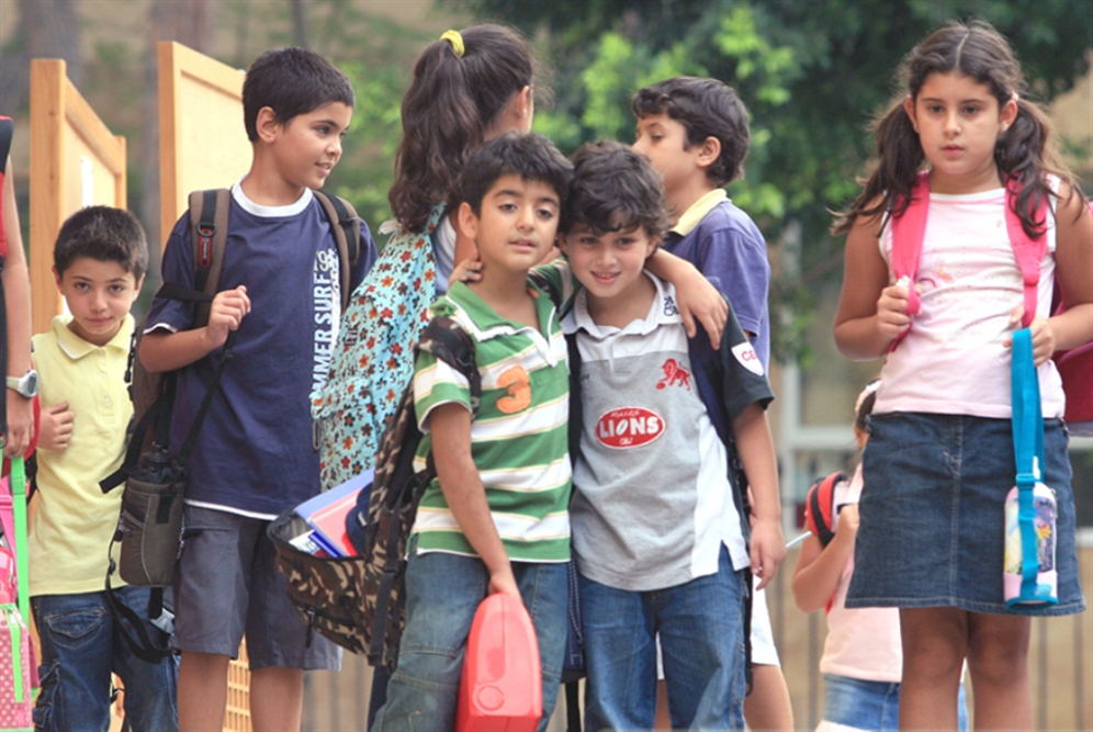 فروض العطلة: المدارس تقبض في الصيف أيضاً