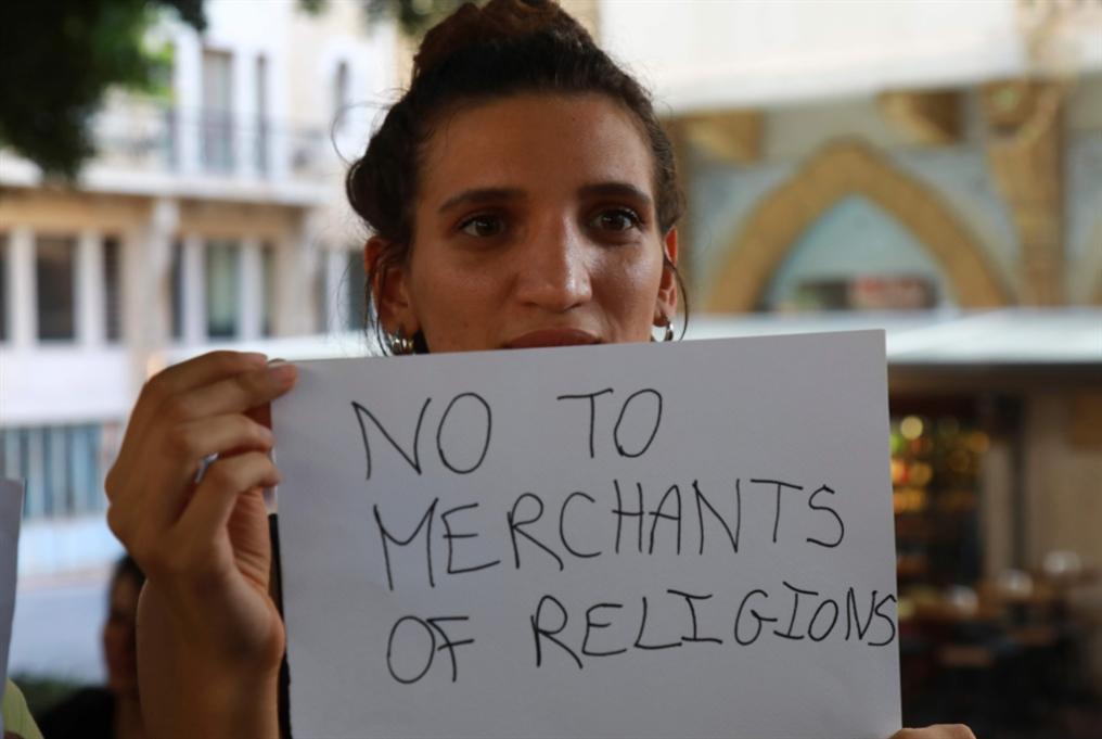 عندما تفصلُ السلطات الدينيّة في أمور الأذواق والفنّ